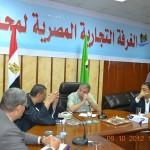 اجتماع محافظ الفيوم مع مجلس اداره الغرفه